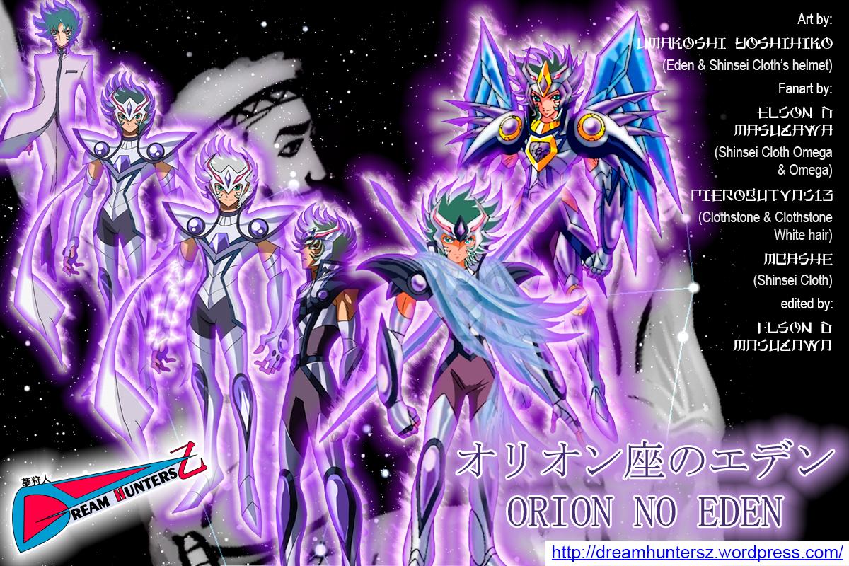 Orion no Eden